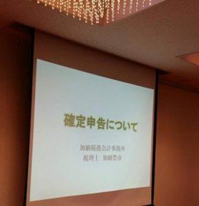 seminar_001